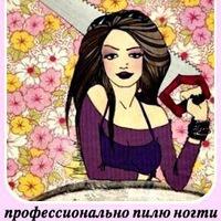 Оксана Овиденко