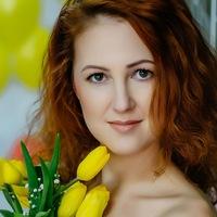 Ольга Калюшина