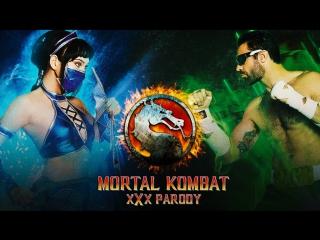 Mortal kombat xxx порнопародия