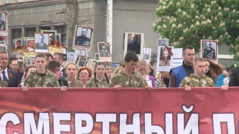 Луганск - День Победы - Бессмертный полк (часть 1) _ Lugansk - V Day, the Immortal Regiment, Part 1