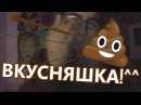 Как есть говно или немного о русском Ютубе
