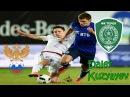 Daler Kuzyayev ● FC Terek Midfielder ● 2015/16 HD