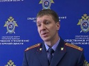 Курский нотариус арестован по подозрению в изнасиловании