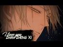 I hate you I love you Zhan Zheng Xi 19DAYS