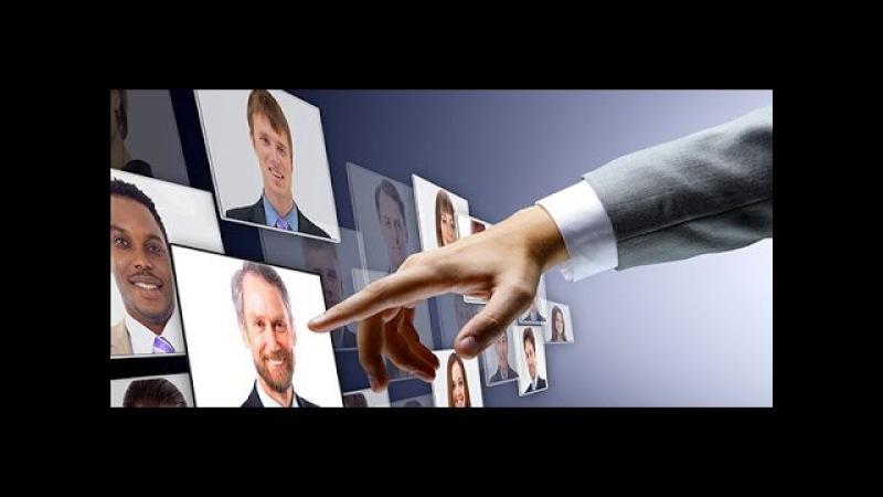 Как составить портрет кандидата в ваш МЛМ бизнес?