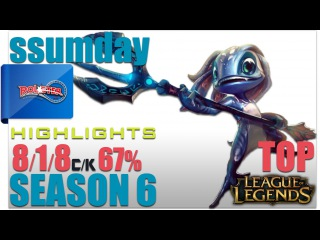 KT ssumday | Fizz Top vs Maokai | Pro Replays Highlights #80