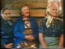 Kuitin tuuli / Документальный фильм «Ветры Куйтто» 1984 год