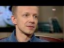 Мой герой с Татьяной Устиновой. Антон Комолов 03.05.2017 г.