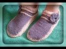 домашние следочки - тапочки, вязание спицами