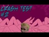 Crash test - приложения badoo. ВЫЗЫВАЮ ПРОСТИТУТКУ