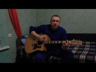 Андрей Венцерев - Крестовый поход