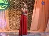 Песня не знает границ 2012 - Анна Дурнева (п.Зайково)
