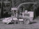 Комбайн КСК -100 1986