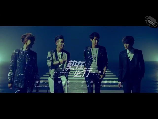 Bii, Andrew, Ian Chen, Dino Lee Unstoppable 3 - Epochal Times [Sub Eng Esp Chinese Pinyin]
