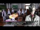 【Caligula -カリギュラ-】プレイムービー~シナリオちょっと見せ編~