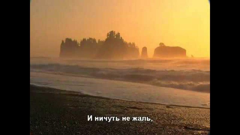 Нина Пантелеева Песня о счастливой любви У моря, у синего моря , The Peanuts, Koi No Bakansu