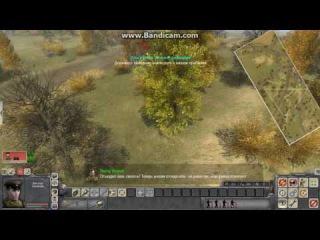В тылу врага 2: братья по оружию    1    Наше первое видео!
