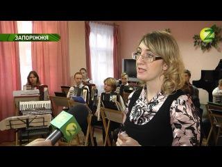 Акценти дня - Вихованці музичної школи № 4 поділилися творчим досвідом - 07.12.2016