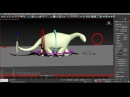 Создать за 20 минут Часть 2 - быстрое моделирование и анимация динозавра в 3ds Max
