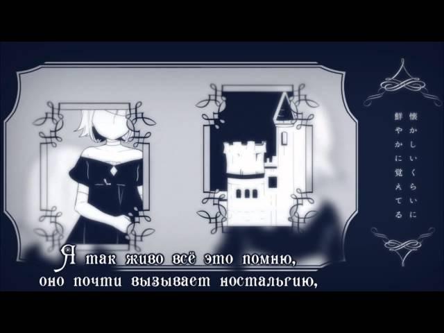 Kagamine Rin Len - Magical Mirror (rus sub)