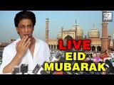 (LIVE) Shahrukh Khan Celebrates Eid With Media