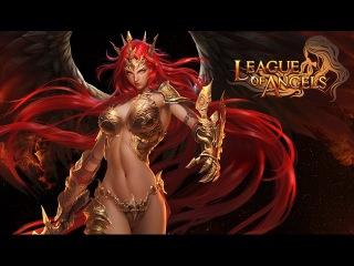 Порно лига ангелов