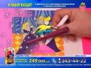 Magic Pens Волшебные фломастеры