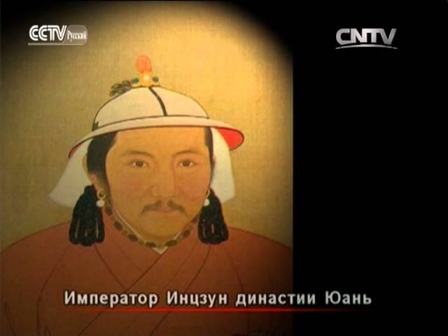 Китайские боевые искусства Серия 11: Знаменитый южный стиль борьбы