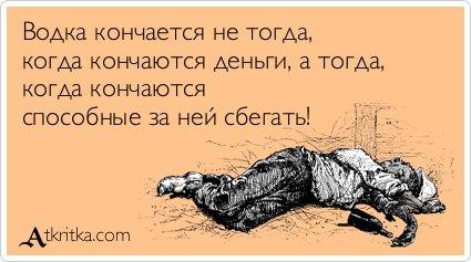 gazmanov-vse-konchaetsya-kogda-to
