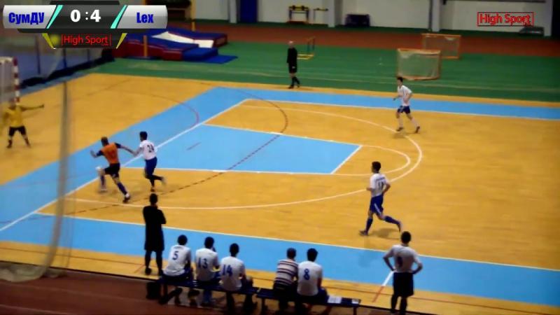 Футзал.Лига АРМФС. ФК -СумДУ- U-19 --Lex-VSK-- HighSportLive - HSL (2)