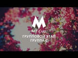 M1 Cup, весна 2017 : Группа C