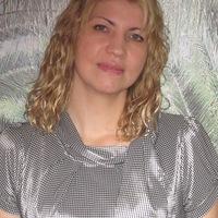 Ирина Сигора