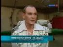 Tamerlan_Nugzarov_otmetil_70-letniy_yubiley_36