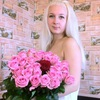 Tatyana Umyarova