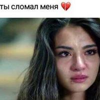 Даша Стрельникова