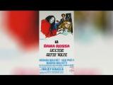 Красная королева убивает семь раз (1972) La dama rossa uccide sette volte