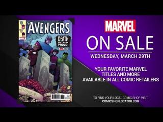 Marvel комиксы в продаже с 29 марта!
