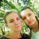 Юлия Губко фото #12