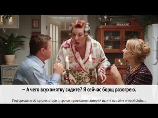 Жизнь с тещей - не сахар! Жилищная лотерея - своя квартира, своя жизнь!