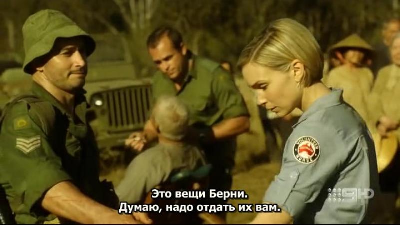 ДИТЯ ЛЮБВИ - 3 / LOVE CHILD - 3 AU s03e05