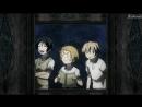 StarFlame Studio Сумеречная Дева и Амнезия 04 / Tasogare Otome x Amnesia 04/ Dusk Maiden of Amnesia 04