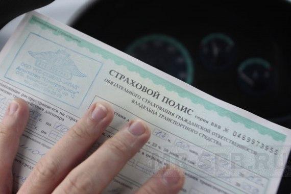 «Росгосстрах» в станице Зеленчукской предостерегли о недопустимости навязывания дополнительных услуг по страхованию