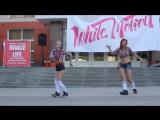 Танец Тверк.  Автофестиваль White Motion 2015. Dance Life, школа танцев в Белгороде. Twerk видео