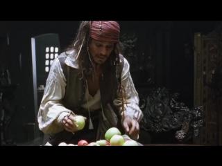 Пираты компьютерных морей  (6 sec)