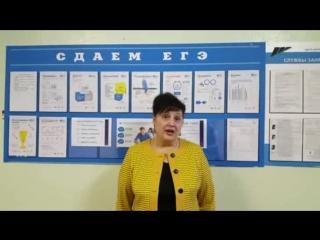 Учителя о ЕГЭ (п. Ягодное)