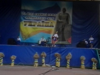 《Підманула-Підвела》23.08.2016.День Прапора,день Незалежності України