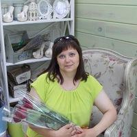 Юлия Кудесная
