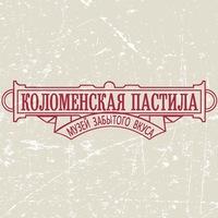 """Логотип Музей """"Коломенская пастила"""""""
