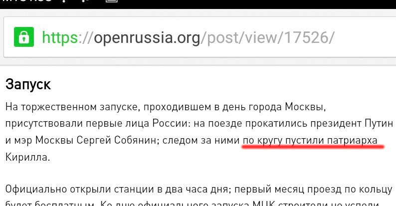В украинском конфликте Россия готова быть посредником и гарантом достигнутых договоренностей, - Путин - Цензор.НЕТ 5518