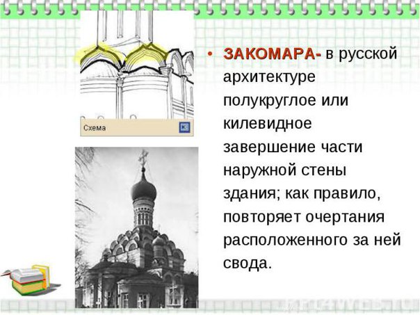 фото из альбома Евгения Кужа №9